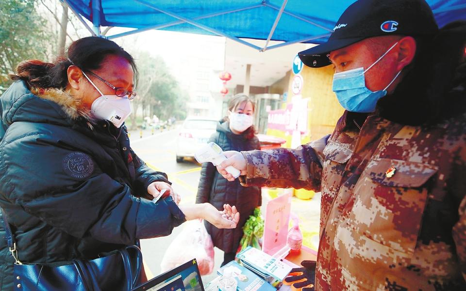织密防控网 打响精准战——记者探访济南市部分街道、社区、村居疫情防控情况