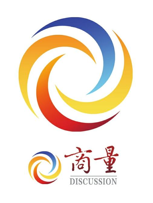 """济南市政协开展今年第二专题""""商量"""" 现场商量助力中小企业复工复产"""