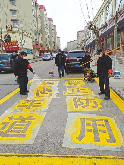 凤城街道清馨园社区 携手物业规