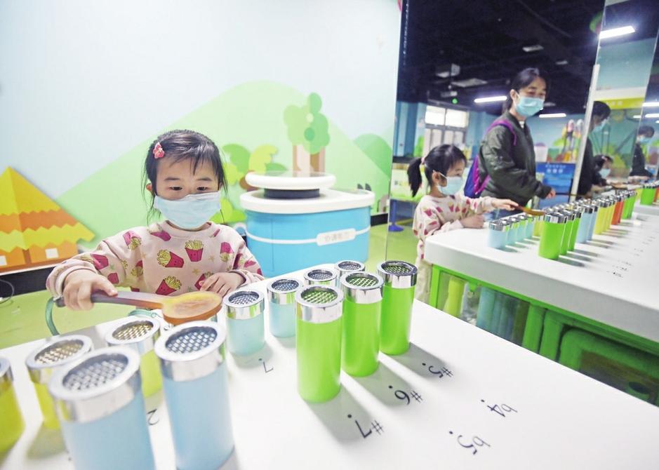 山东省科技馆恢复开放 快来体验科技的魅力