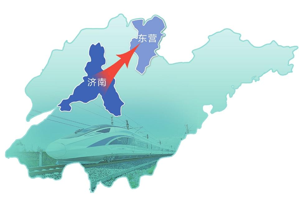 """明起铁路调图,山东新增4趟省内环行高铁 济南东营实现""""两小时直达"""""""