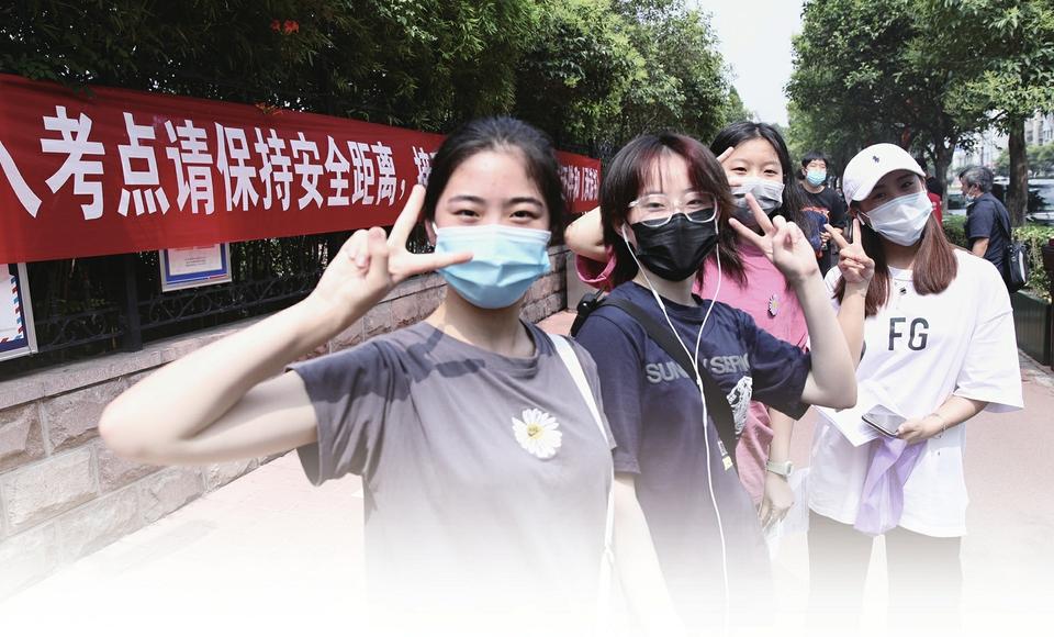 """告别文理分科 实行""""3+3""""模式 山东2020年""""新高考""""今日启幕"""