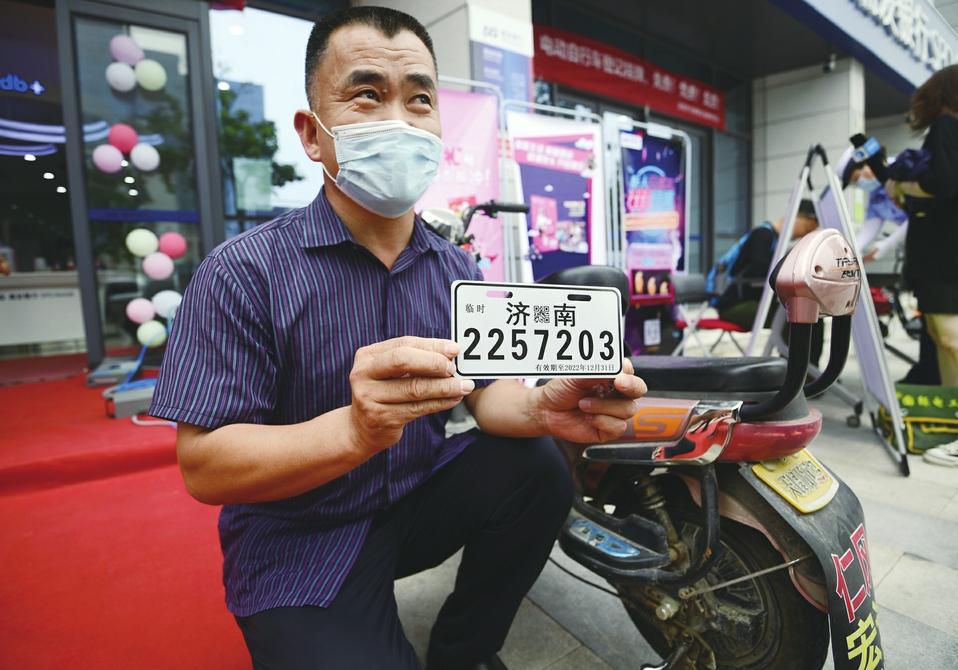 无编码电动自行车也能挂牌了 济南市区有3个无整车编码打刻点