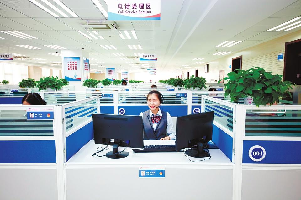 开通十二年,济南12345市民服务热线在优化服务中不断拾级而上—— 泉城总客服 市民新管家