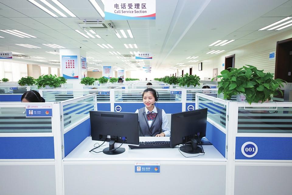 """12345热线制度创新、流程再造—— """"泉城总客服""""假期8天为民服务18.35万件"""