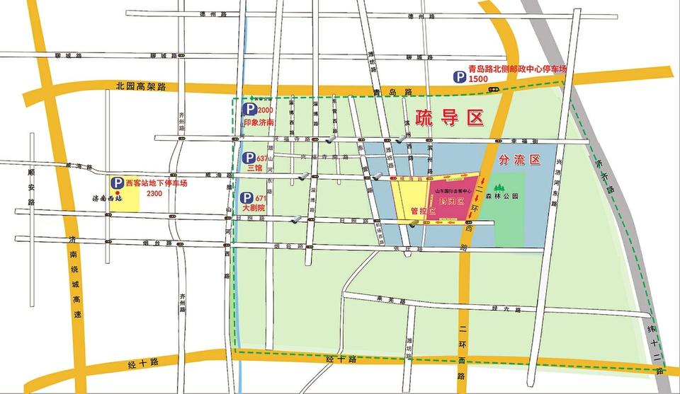 糖酒会设5处停车场6700余车位 滨州路日照路威海路部分路段限行