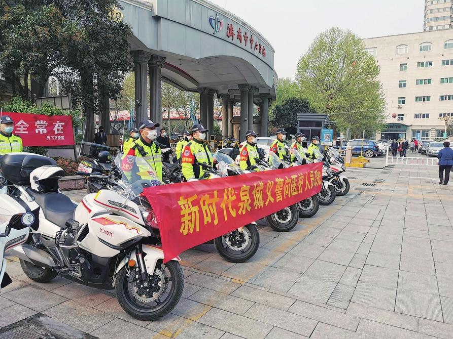 """【2020""""爱涌泉城""""公益评选活动】公益路上的摩托车""""骑士"""""""