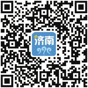 【出彩机关人】全方位打造离退休干部活动阵地 ——济南市老干部活动中心工作纪实