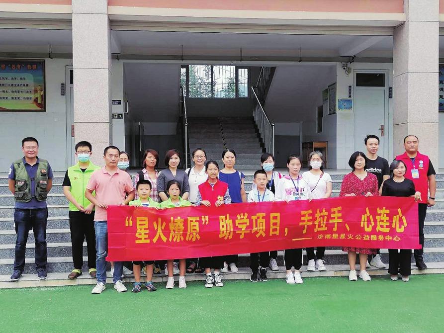 """2020""""爱涌泉城""""公益评选活动"""