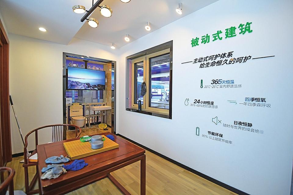"""助力打造""""生态济南""""""""康养济南"""" 济南市发布绿色建筑创建实施计划"""