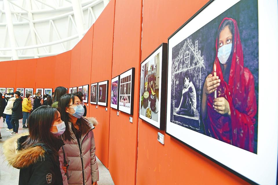 第八届济南国际摄影双年展启幕