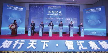 http://www.fanchuhou.com/keji/2964944.html