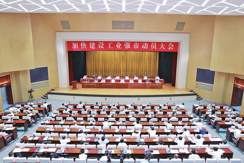 向人民汇报丨济南市工信局在建设新时代现代化强省会新征程中走在最前列