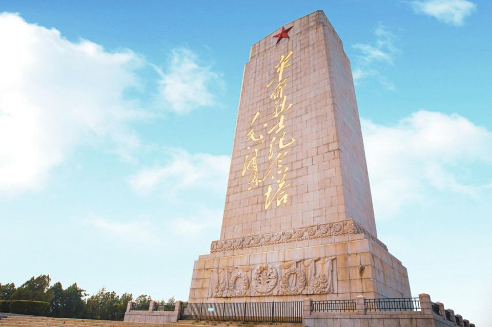 济南革命烈士陵园铭记先烈事迹 传承红色基因
