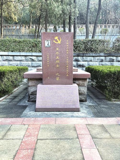 """【奋斗百年路 启航新征程】""""红色筑梦""""开启的年代,何以""""济南名士多"""""""