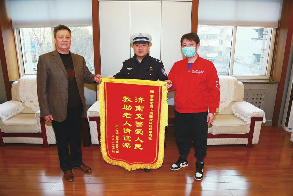 济南交警爱人民救助老人情谊深 受助老人家属送来锦旗表谢意
