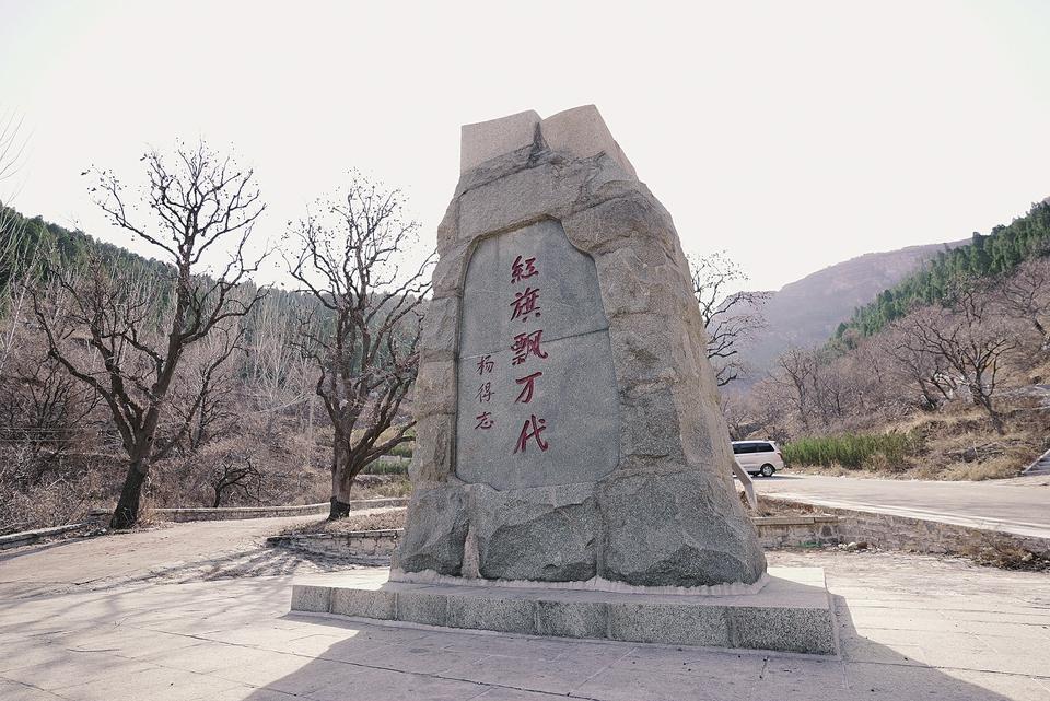 【奋斗百年路 启航新征程】中共莱芜县委建立旧址: 大山深处的革命基因