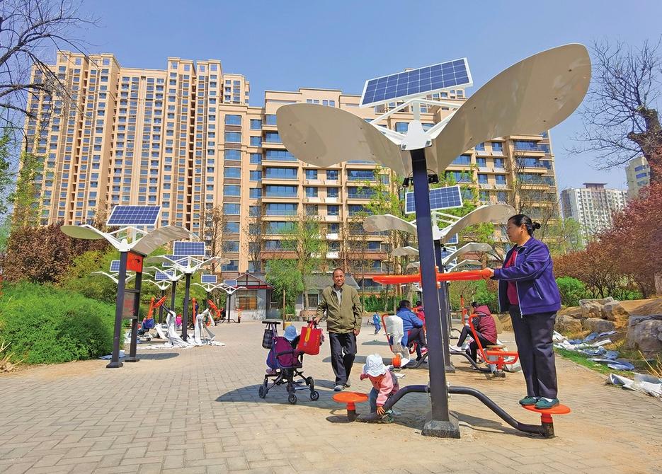 """济南西部城区再添""""社区公园"""""""