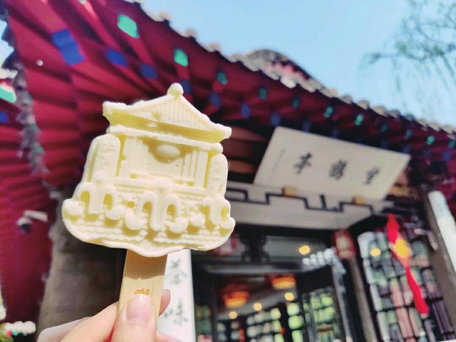 网红趵突泉雪糕口味上新售卖地址增加至五处