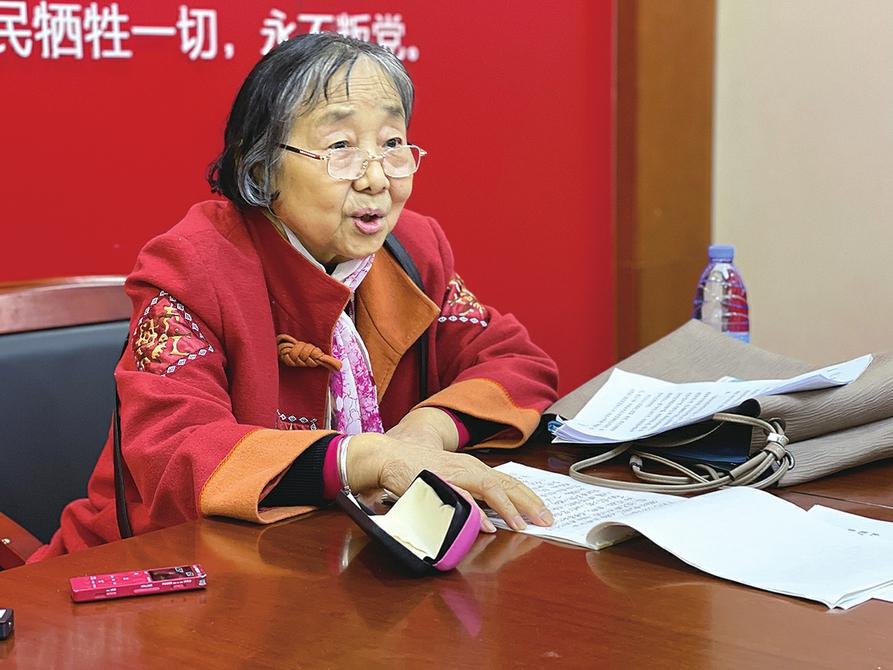 """社区公益讲堂有趣又有料 ——讲述老党员""""胡奶奶""""的公益故事"""