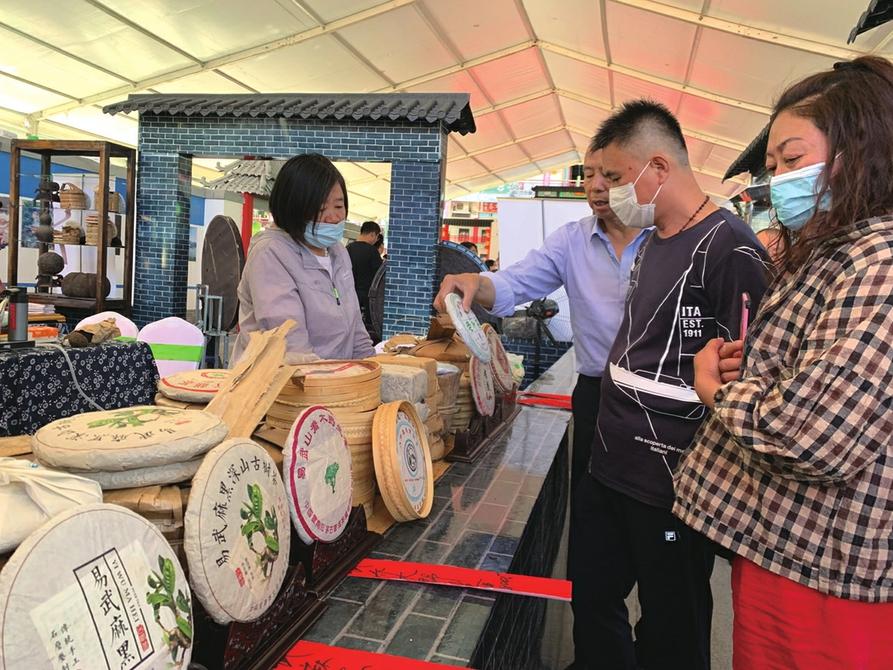 鞏固脫貧成效助力鄉村振興 濟南茶博會讓市民嗨購不停