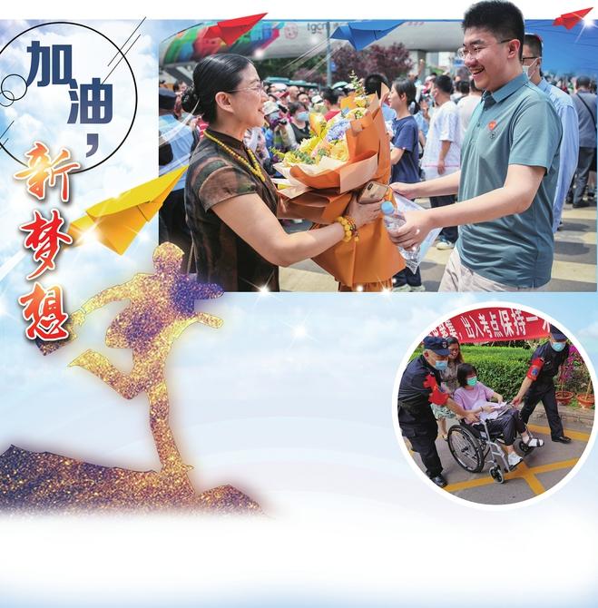 泉城5.33万余名考生参加高考 愿此刻拼搏的你,青春无悔!