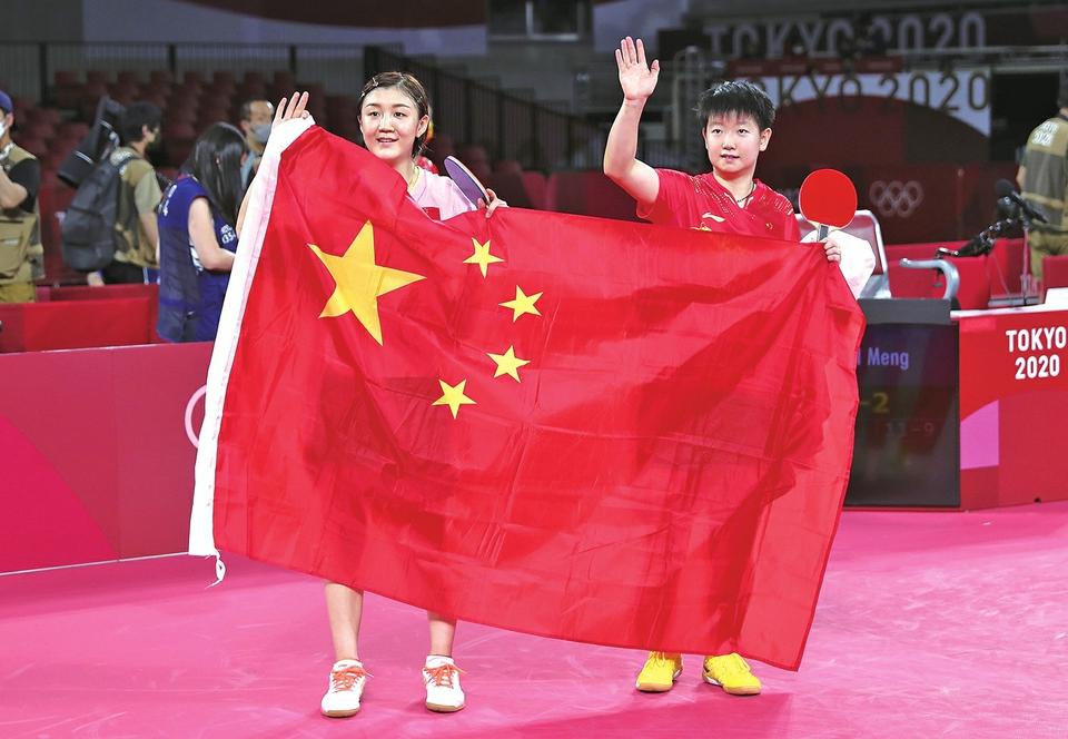 中国代表团重回金牌榜榜首 泳池掀起中国旋风 国乒单打独孤求败