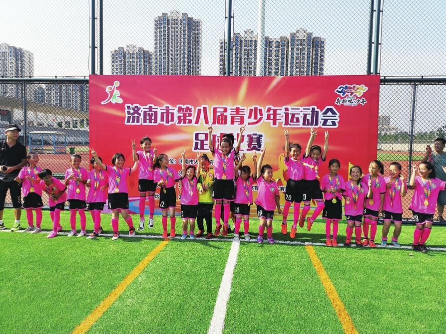 6457名运动员参赛 产生845枚奖牌 济南市第八届青少年运动会落幕