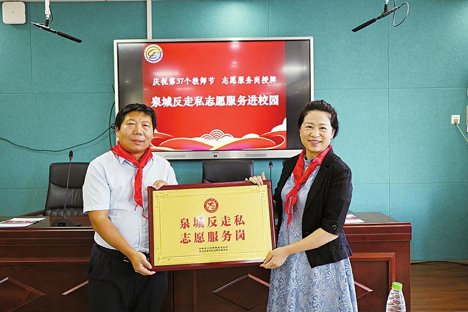 在东方双语实验学校设专岗 泉城反走私志愿服务进校园