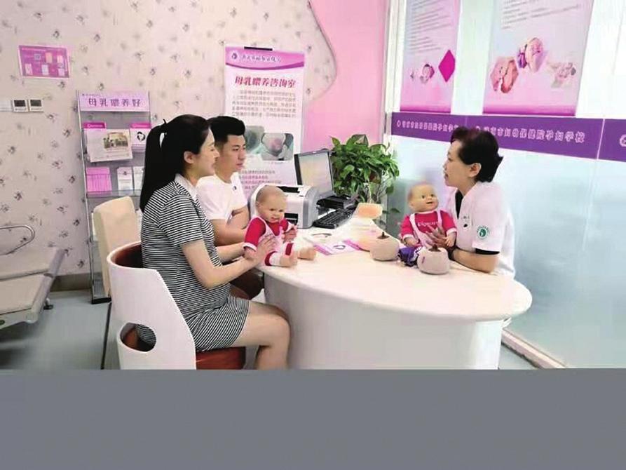 健康城市建设推动健康中国行动创新模式试点工作在济南启动