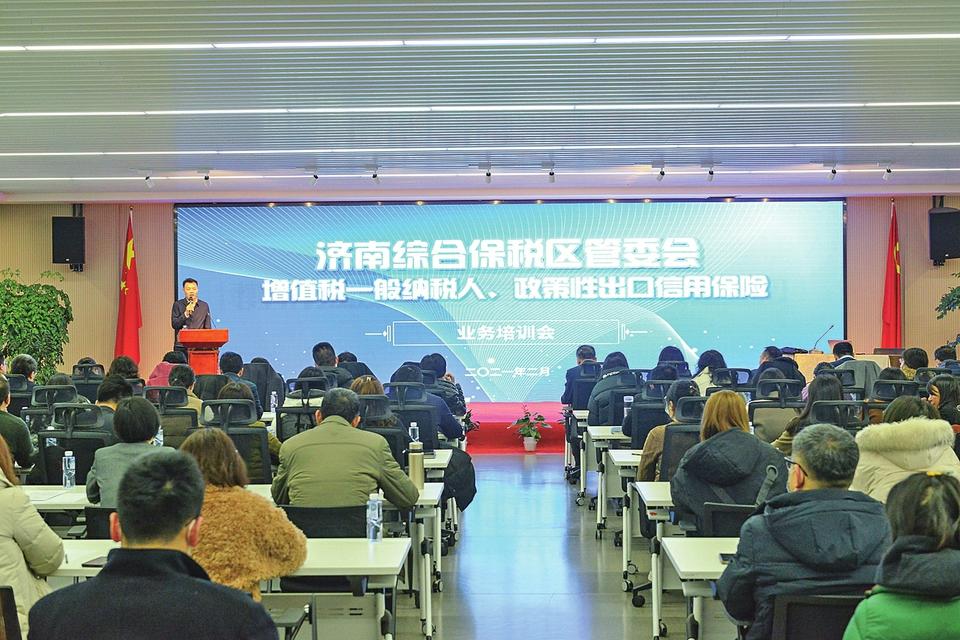 济南综合保税区试点企业突破40家 同步开拓国内国际市场 纳税新政助力外贸双循环