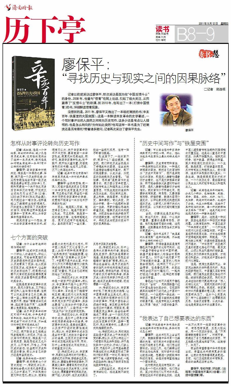 中国人去死 中国人去越南找老婆,中国人去朝鲜找老婆图片 13