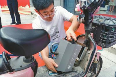 电动车无整车编码可到3处地点挂牌 第A01版:要闻 20200711期 济南时报